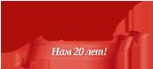 Итальянская мебель - купить мебель из Италии в Санкт-Петербурге - Центр Мебели Рим